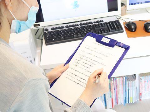 来院、問診票の記入、初診カウンセリング