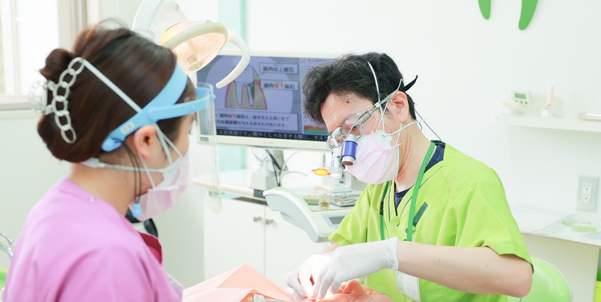笑顔で過ごせる人生を提供する、歯医者さん。
