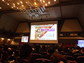 日本歯周病学会60周年記念大会in京都_10