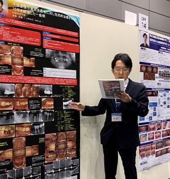 第37回 日本臨床歯周病学会年次大会 in札幌_05