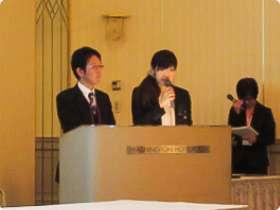 変革への取り組み プレゼンテーション02